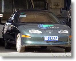 Long-Lost General Motors EV1 Electric Cars Turn Up In Overseas Parking Lot