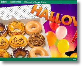 Krispy Kreme Japan Rolls Out Scary-otypical Halloween Treats