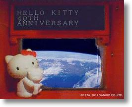 Hello Kitty Rockets Into Orbit As Japan's First Catstronaut
