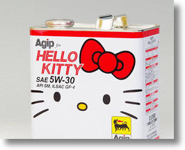 Hello Kitty Motor Oil Makes Your Engine Purr
