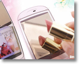 Mirrored Cellphone Peep Blocker Provides Vanity and Security