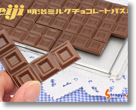 Chocolate Bar Puzzle Is Deliciously Difficult