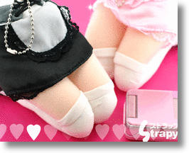 Japanese Maid Cafe Girl Plush Cell Phone Charm / Wrist Rest
