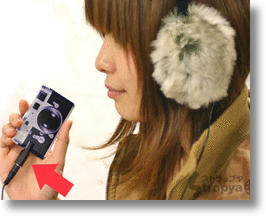 Music Card MP3 Player Makes Mobile Music Listening A Snap!
