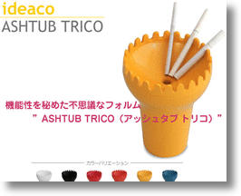Ashtub Trico Lets You Smoke & Drive Without Mess or Fuss