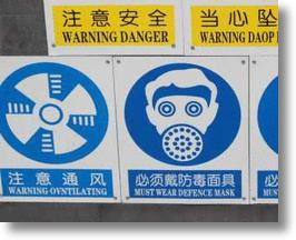 What A Dump! The 10 Wackiest & Crappiest Toilets In China