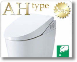 Go Green When You Go... With the Toto Hybrid Toilet