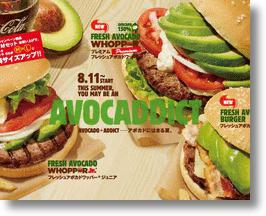 Burger King Japan's Avocado Burgers Are An Avocaddict's Dream