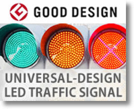 Driving Colorblind? See This New LED Traffic Signal!
