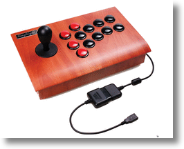 Joytron Singibigi Joystick