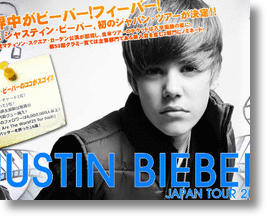 Justin Bieber's Japan Tour Sends a Positive Message to the World
