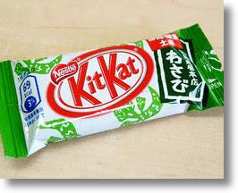 Wasabi Kit Kat: Who Knew Chocolate & Horseradish Could Taste So Good?