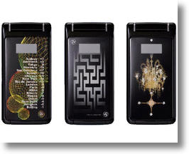 Toshiba 'Invitation Only' Designer Cellphones Exude Exclusive Luxury