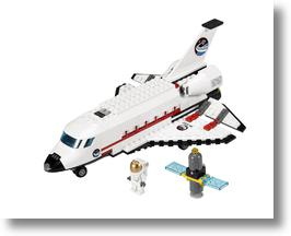 Build cool spacecraft with Legos, win cool prizes!