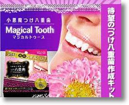 Magical Tooth adhesive crooked canine caps from Japan