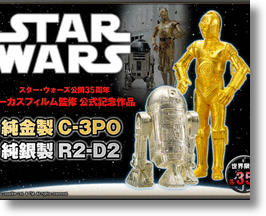 Solid Gold C-3PO and Solid Silver R2-D2 Celebrate Star Wars&#039; 35th Anniversary