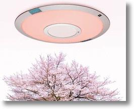 Pink LED Ceiling Light & Ionizer Freshens Air, Improves Mood