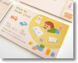 """Mom Business Cards"", Newest Trend For House-Proud Japanese Wives"