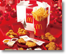 McDonald&#039;s Japan New &#039;Christmas Set&#039; Challenges KFC Chicken Tradition