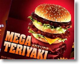 McDonalds Japan Bucks Fast Food Trends With Big Fat Burgers