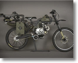 Motopeds Survival Bike Black Ops Edition Offers Survivability With Style