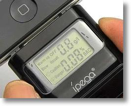 Alcohol Analyzer for iPhone, iPad or iPod is a Mobile Breathalyzer