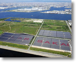 "Watts Up! Japan's Largest Solar Power Plant Says ""Let it Shine"""