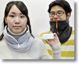 Solar Powered Eneloop Neck Warmer, This Summer&#039;s Hot Item 
