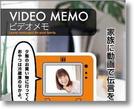 &#039;Video Memo&#039; Digitally Updates 3M&#039;s Classic Paper Post-It Notes