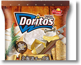 Could Gourmet Doritos Camembert Cheese Off Classic Snackers?