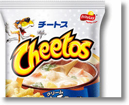 Cheetos Cream Stew Corn Puffs Are Comfort Food In A Bag