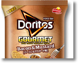 Frito-Lay Japan's Doritos Gourmet Bacon & Mustard Tortilla Chips