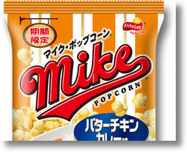 Mike Butter Chicken Curry Popcorn: Not The Indian Corn You Were Looking For