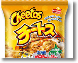 Frito-Lay Japan Butters Up Seafood-Lovin' Snackers With Grilled Scallop Cheetos