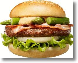 Freshness Burger's Peanut Butter Burger Is Jammed With Asparagus