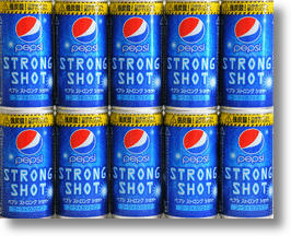Pepsi Strong Shot Jolts The Cola Scene, Your Taste Buds