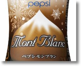 Pepsi Mont Blanc Bottles The Flavors Of Chestnuts And Snow