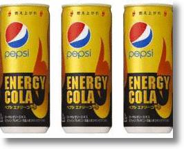 It's No Bull, New 'Pepsi Energy Cola' Gives You a Buzz