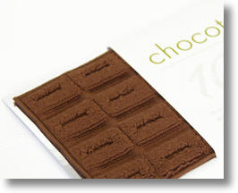 Chocotowel Is The Best Hand Towel Bar None!