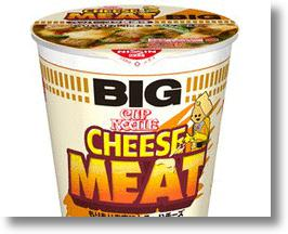 Nissin's Big Cheese Meat Cup Noodle Gives Cheeseburgers Stiff Competition