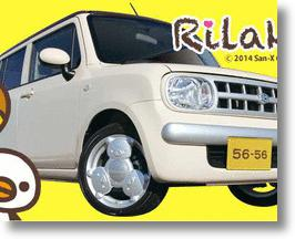 Rilakkuma Alloy Wheels Let You Roll With Laughter