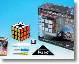 Rubik's Cube Speed-Cubing Kit