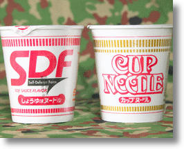 SDF Cup Noodle Helps Japan's Army Fight Hunger