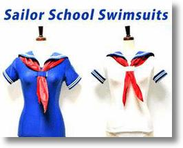 Japanese Schoolgirl Sailor Swimsuit