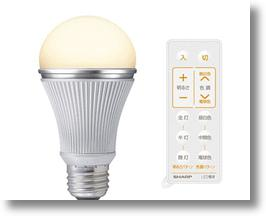 Remote Control LED Light Bulb Offers 7 Shades of White