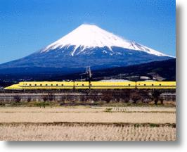 Japan&#039;s Train Buffs Yell For Dr. Yellow