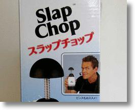 Slap Chop Chopper Hits Japan, Vince & Graty Not Included