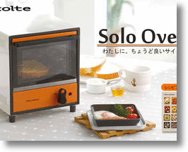 Solo Oven Cuts Cooking Down To Size For Single Chefs