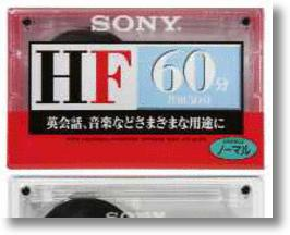 SONY&#039;s New Cassette Tapes, Redesigned for the Old Generation