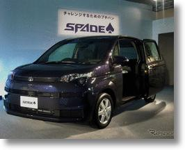 Toyota Spade Minivan Displays Racy Styling, Insensitive Branding
